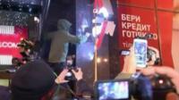 """Нападение на """"Альфа-банк"""" в Киеве"""
