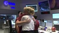 The European Space Agency control room