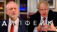 Джереми Корбин и Борис Джонсон
