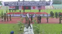Bangladesh holds memorial service for victims