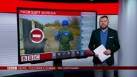 Разведение сторон конфликта в Донбассе