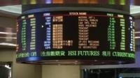 Financial figures on a screen