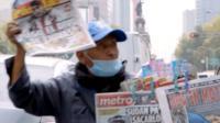 Газетчик в Мехико
