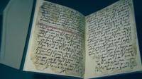 Close up of what may be the world's oldest fragments of the Koran
