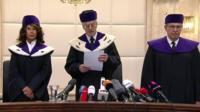 Конституционный суд Австрии
