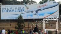 Реклама Боинга в Эфиопии