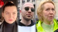 IC3PEAK, Oxxxymiron, Татьяна Лазарева