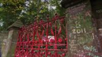 Strawberry Field gates