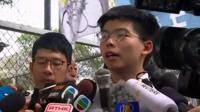 Joshua Wong outside prison