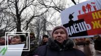 Протесты в Кунцево