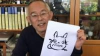 A drawing of Totoro