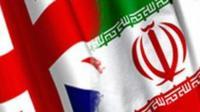ایران و بریتانیا