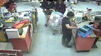 CCTV footage of Nathan Matthews