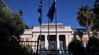Greek prime minister's office in Athens