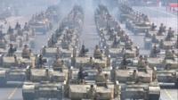 Tank parade