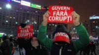 Демонстрация протеста в Румынии