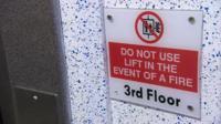 Противопожарная табличка