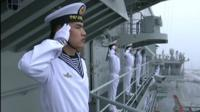 China's naval ship