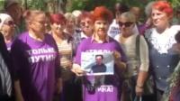 "Члены ""Отрядов Путина"" сожгли фото Павла Дурова"