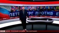 Выборы в Санкт-Петербурге