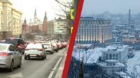 Москва и Киев