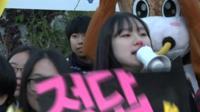 Schoolgirl in S Korea
