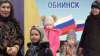 Беженцы Донбасса