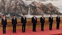 China unveils party leaders