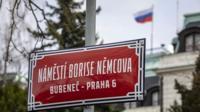 Посольство России в Чехии: теперь на площади Бориса Немцова