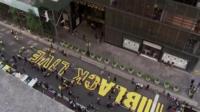 Black LIves Matter mural outside Trump Tower.
