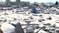 Aftermath of airstrike