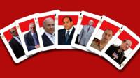 Egypt's election: The original seven candidates