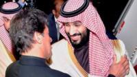 Mohammed bin Salman embracing Imran Khan