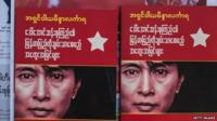 Aung San Suu Kyi's image on booklet cover