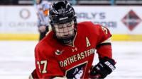 Northeastern Huskies player Kasidy Anderson
