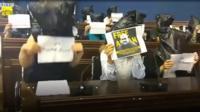 Протест в грузинском парламенте