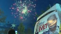 Сторонники Эрдогана празднуют победу на референдуме