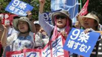 Protesters in Japan