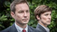 Line of duty characters