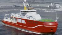 Artist's impression of the new polar research ship