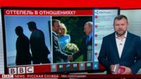 Вернут ли Путина в G8| ТВ новости