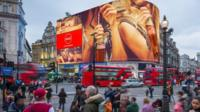 Artists impression of the new Piccadilly Circus display