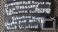 Автоматные магазины с надписями на сербском