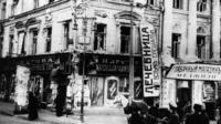 Москва 1917 года