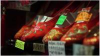 Hong Kong slippers