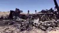 Самолет Osprey, уничтоженный американцами