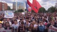 Акции протеста, организованные по инициативе основателя ФБК Алексея Навального.