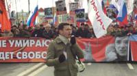 Илья Яшин на марше памяти Немцова