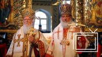 Патриархи Кирилл и Варфоломей