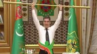 Гурбангулы Бердымухамедов поднял золотую штангу перед кабинетом министров